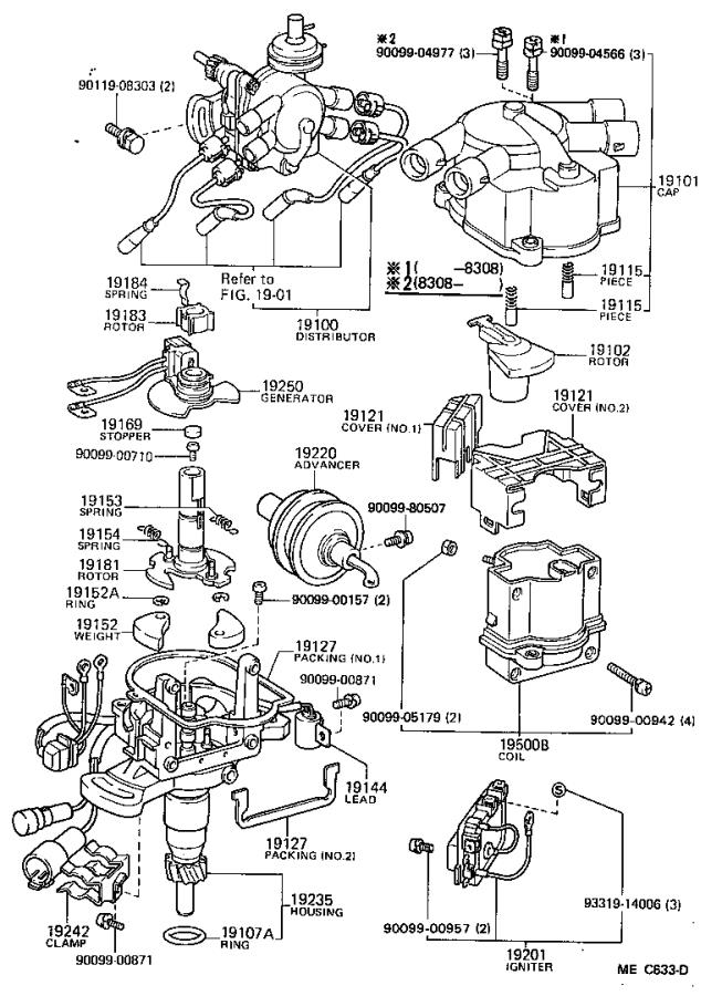 1985 Toyota Camry Coil assembly, ignition. Distributor