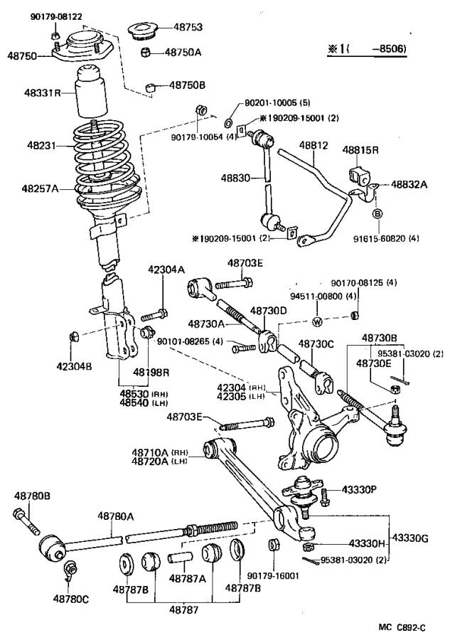 Toyota MR2 Alignment Camber / Toe Lateral Link (Rear). Arm