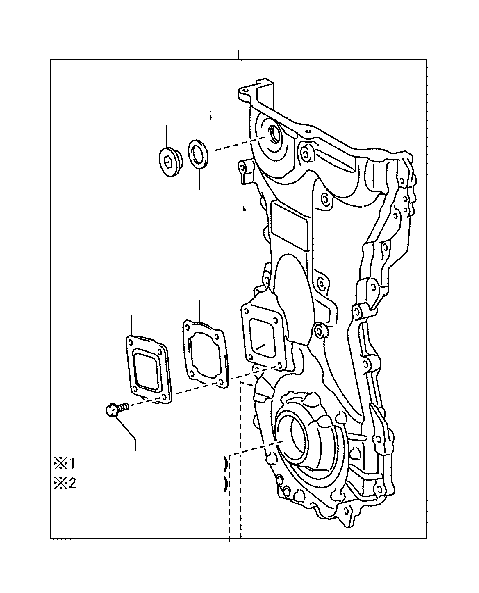 Toyota Camry Cover assembly; cover sub-assembly. Timing