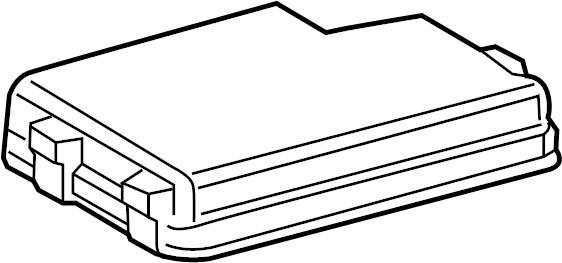 Toyota RAV4 Cover, relay block,. Upper cover. Engine