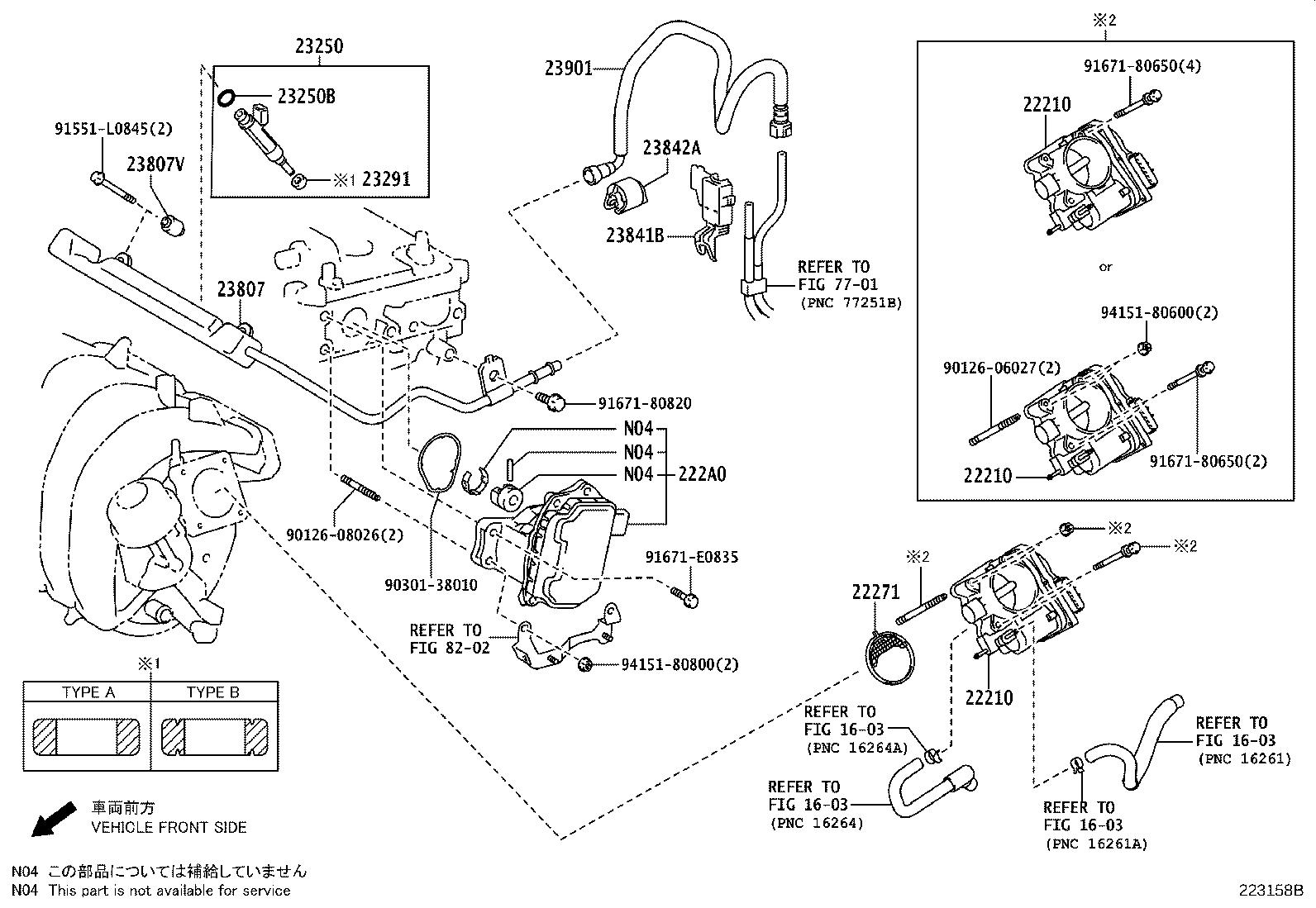 Toyota Corolla iM Clamp, fuel pipe, no. 2(for efi). System