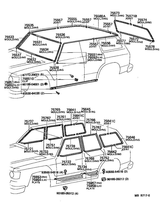 Toyota Land Cruiser Moulding, windshield, outer upper