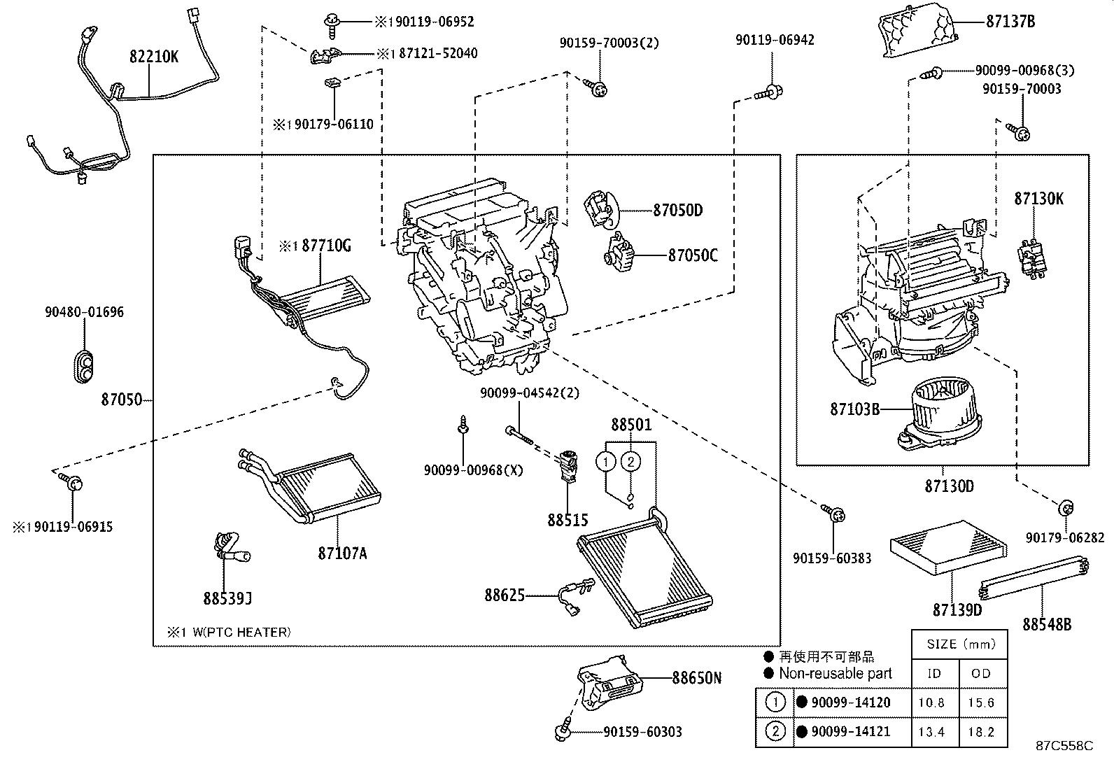 Toyota Prius c Hvac system wiring harness. Harness, air