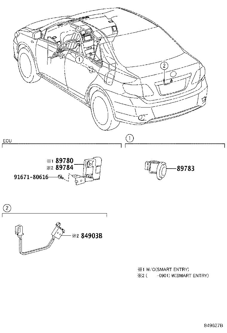 Toyota Corolla Ignition Immobilizer Module. Electrical