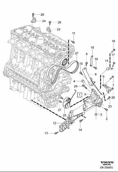 Volvo XC60 Retainer. Auxiliary aggregate Suspension