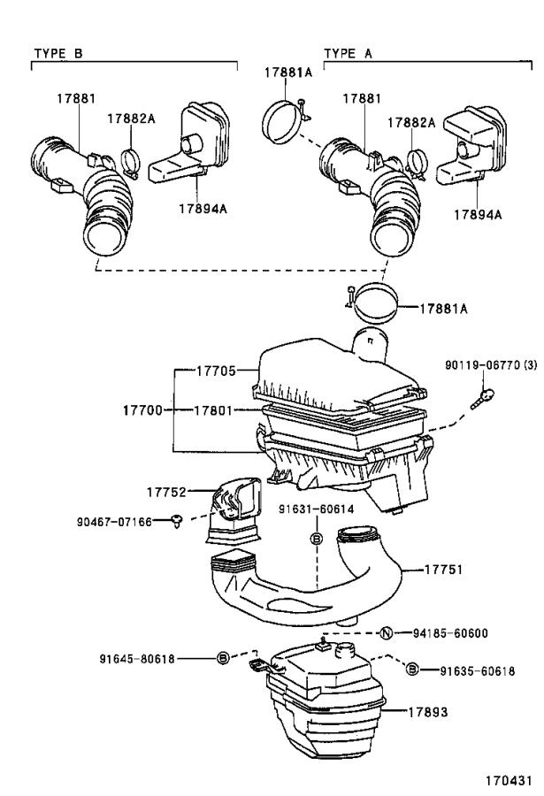 Toyota Corolla Clamp(for air cleaner hose, no. 1). Engine