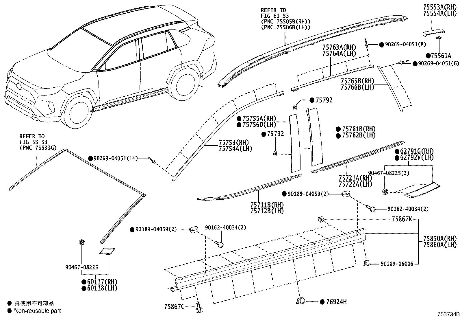 Toyota RAV4 Cover sub-assembly, front pillar, upr right