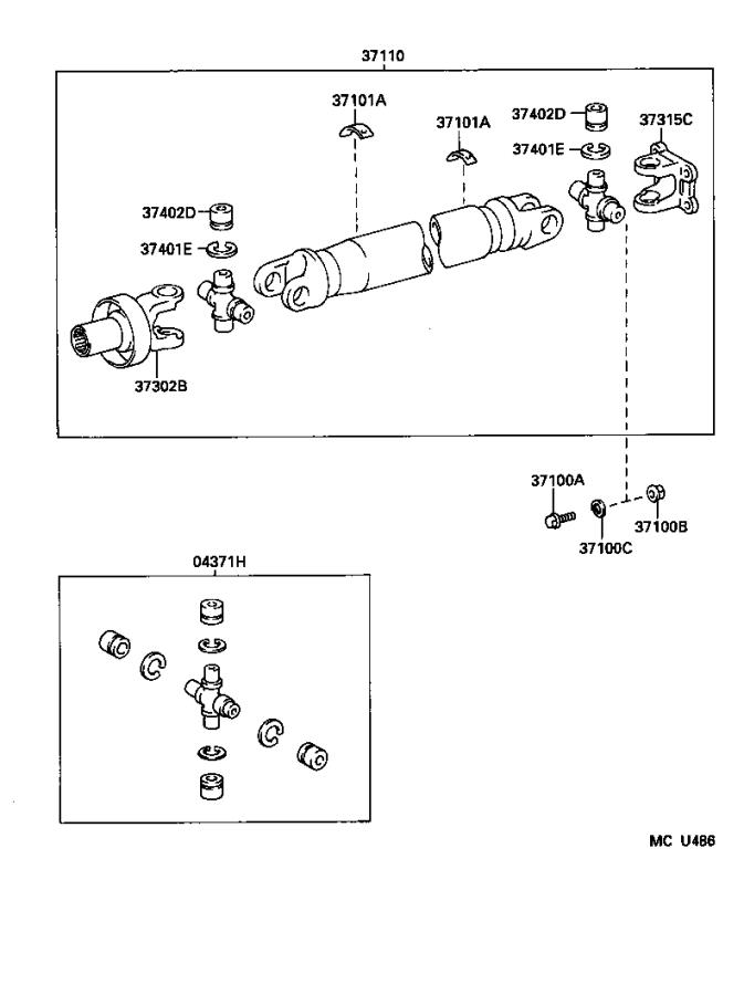 Toyota 4Runner Cover sub-assembly. Front propeller shaft