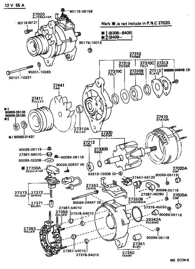 Toyota Truck Rotor assembly, alternator. Engine