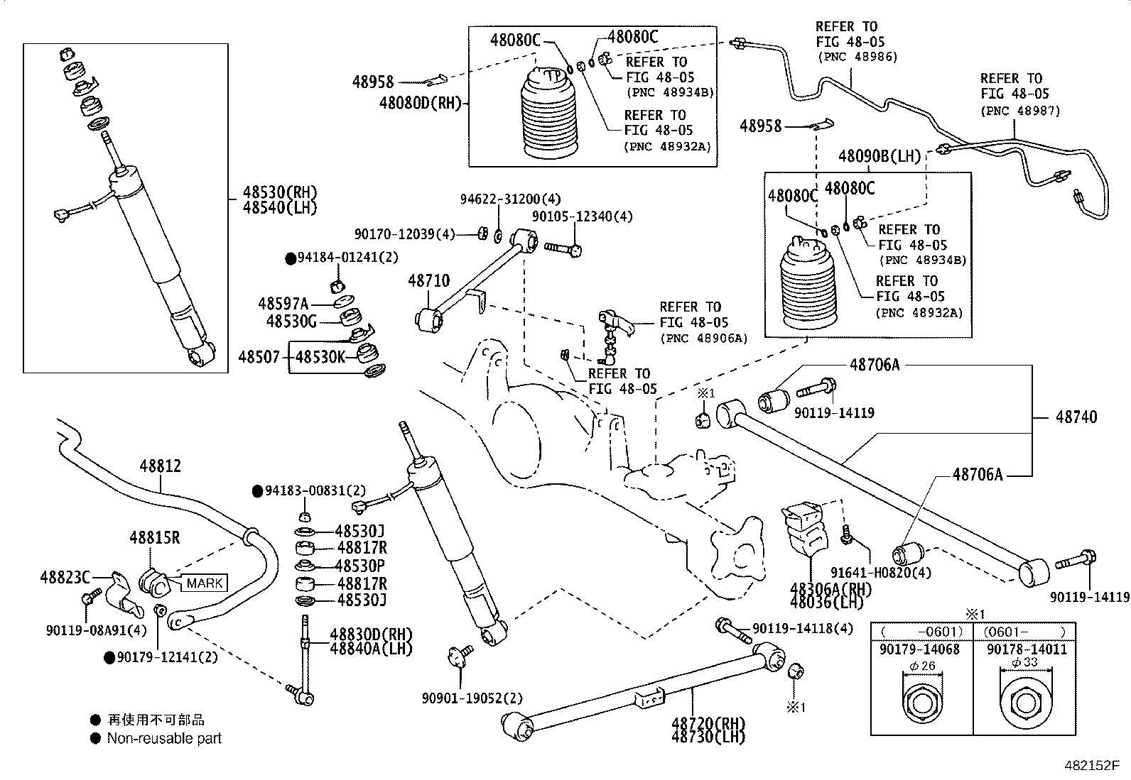 1990 Lexus Link assembly. Rear stabilizer; rear stabilizer