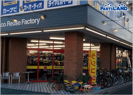 買うならやっぱり、売るならやっぱりガレージオフ!| ガレージオフ 八王子堀之内店