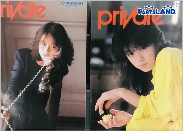 パイオニア プライベート 中森明菜 カタログ 1987  ガレージオフ 八王子堀之内店