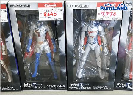 InfiniT Force 4体| ホビーオフ 湘南平塚店