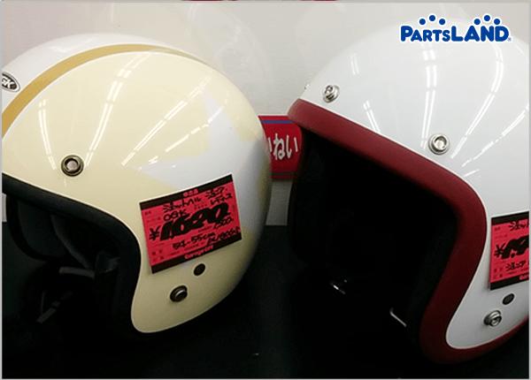 OGK ヘルメット レディース ジュニア | ガレージオフ 八王子堀之内店