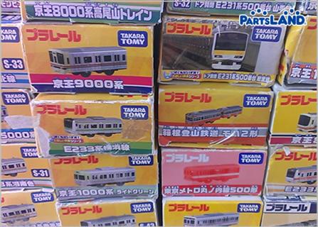 プラレール入荷しました!| ホビーオフ 湘南平塚店