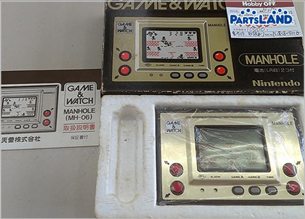 ニンテンドー・ゲーム&ウオッチ マンホール(当時物)| ホビーオフ 湘南平塚店
