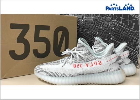 adidas yeezy boots 350 Blue tint| オフハウス 相模原田名店