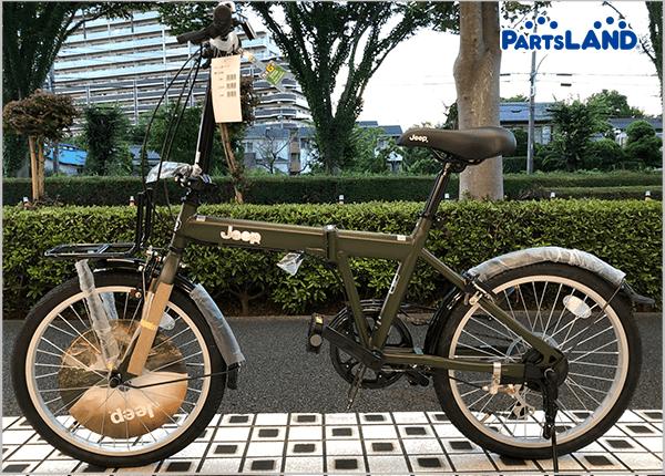 新品未使用 Jeep 折りたたみ自転車 20インチ  ガレージオフ 八王子堀之内店