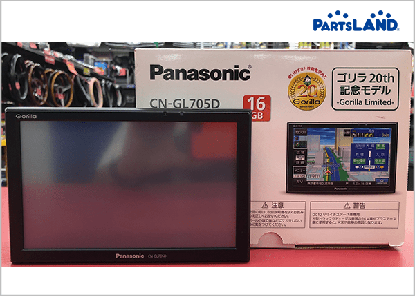 Panasonic ポータブルナビ ワンセグ CN-GL705D 2015年マップ Gorilla 16GB| ガレージオフ 八王子堀之内店