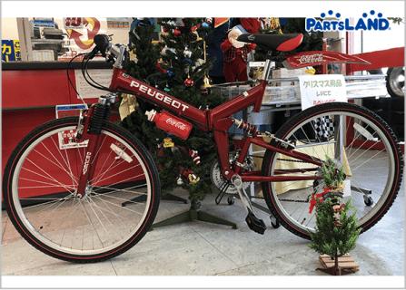 PEUGEOT Coca Cola マウンテンバイク| ガレージオフ 秦野店