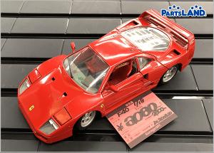 フェラーリF 40 ポルシェ911スピードスター 1/18| ガレージオフ 湘南平塚店