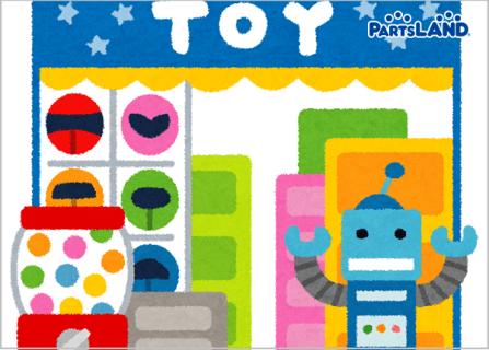 おもちゃお買取してます!!|ホビーオフ 湘南平塚
