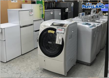 冷蔵庫に洗濯機!| オフハウス 秦野店