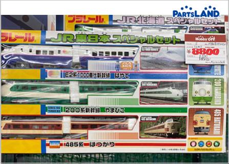 プラレール JR北海道スペシャルセット 入荷| ホビーオフ 秦野店