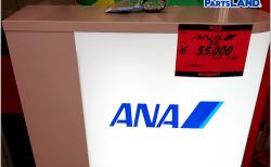 ANAです!  ガレージオフ 秦野店