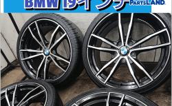 BMW用19インチ入荷!| ガレージオフ 八王子堀之内店