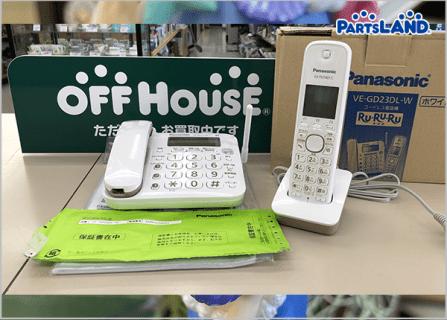 Panasonic コードレス電話 VE-GD23DL  オフハウス 三和西橋本店