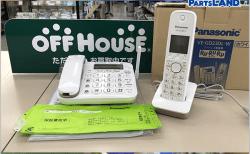 Panasonic コードレス電話 VE-GD23DL| オフハウス 三和西橋本店