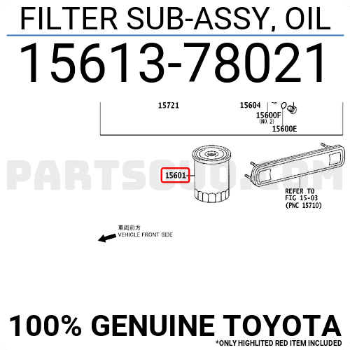 15613E0080 HINO ELEMENT OIL FILTER Price: 32.24$, Weight