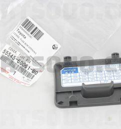 toyota fuse box price wiring diagrams mon toyota innova fuse box price toyota fuse box price [ 1920 x 1280 Pixel ]