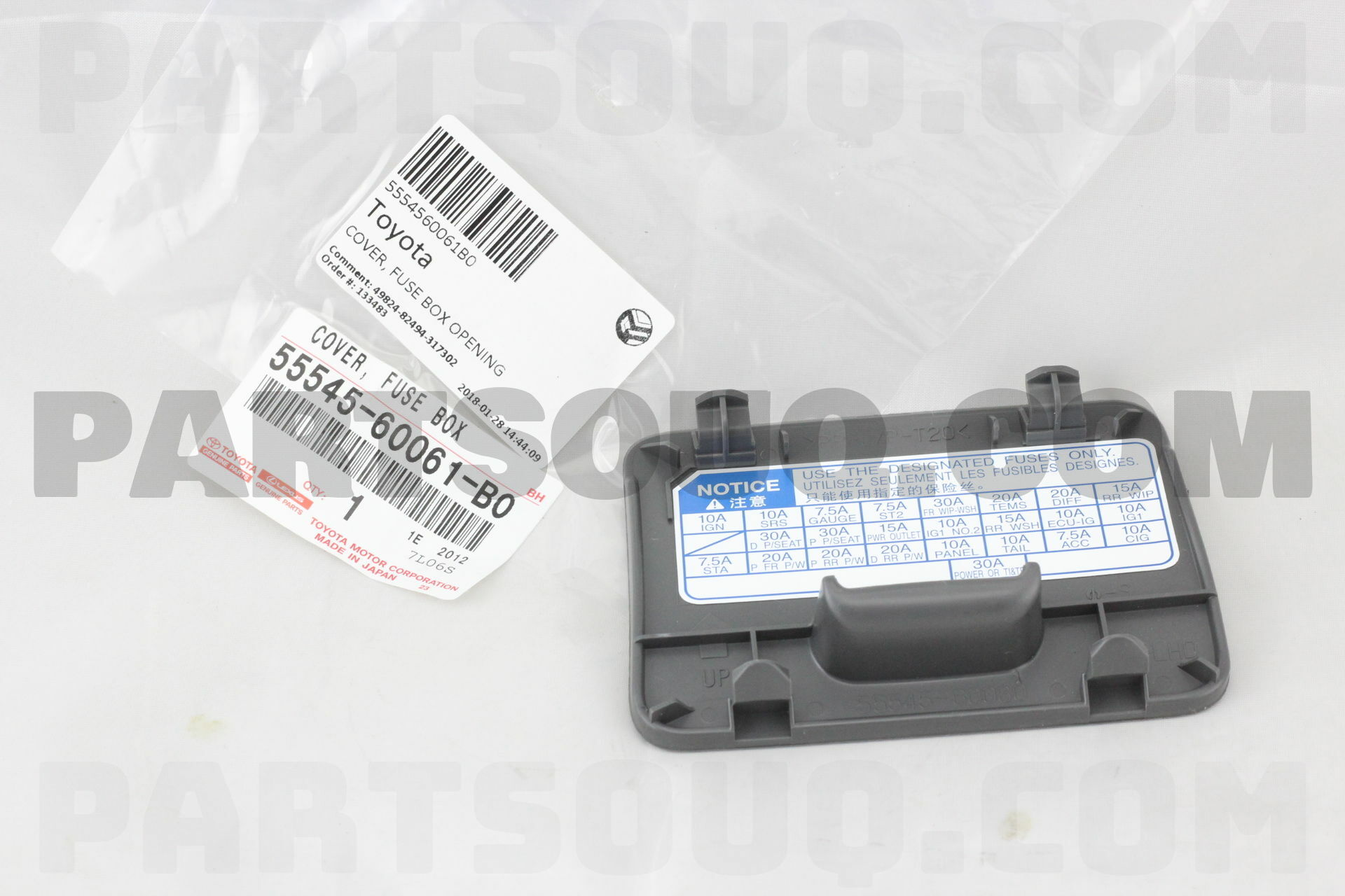 hight resolution of toyota fuse box price wiring diagrams mon toyota innova fuse box price toyota fuse box price