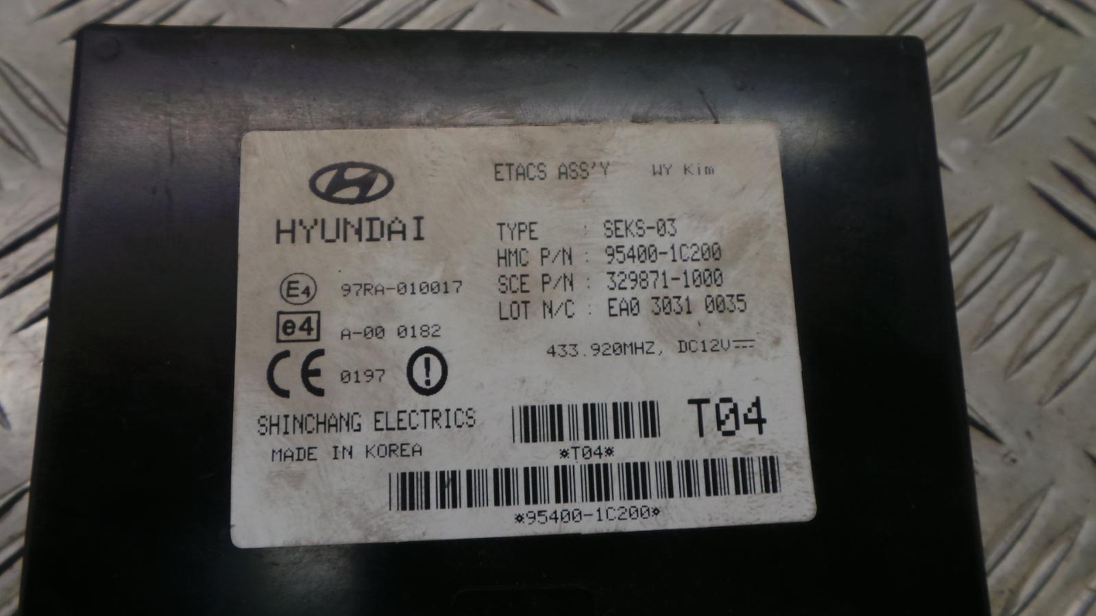 hight resolution of 8 of 12 2003 hyundai getz 1 3 petrol manual ignition kit engine ecu fuse box