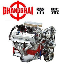 CHANGCHAI