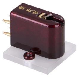 Etsuro Urushi Bordeaux Cartridge