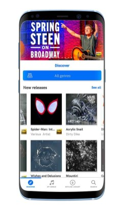 Qobuz-_images_uploads_gallery_s8_mockup-discover