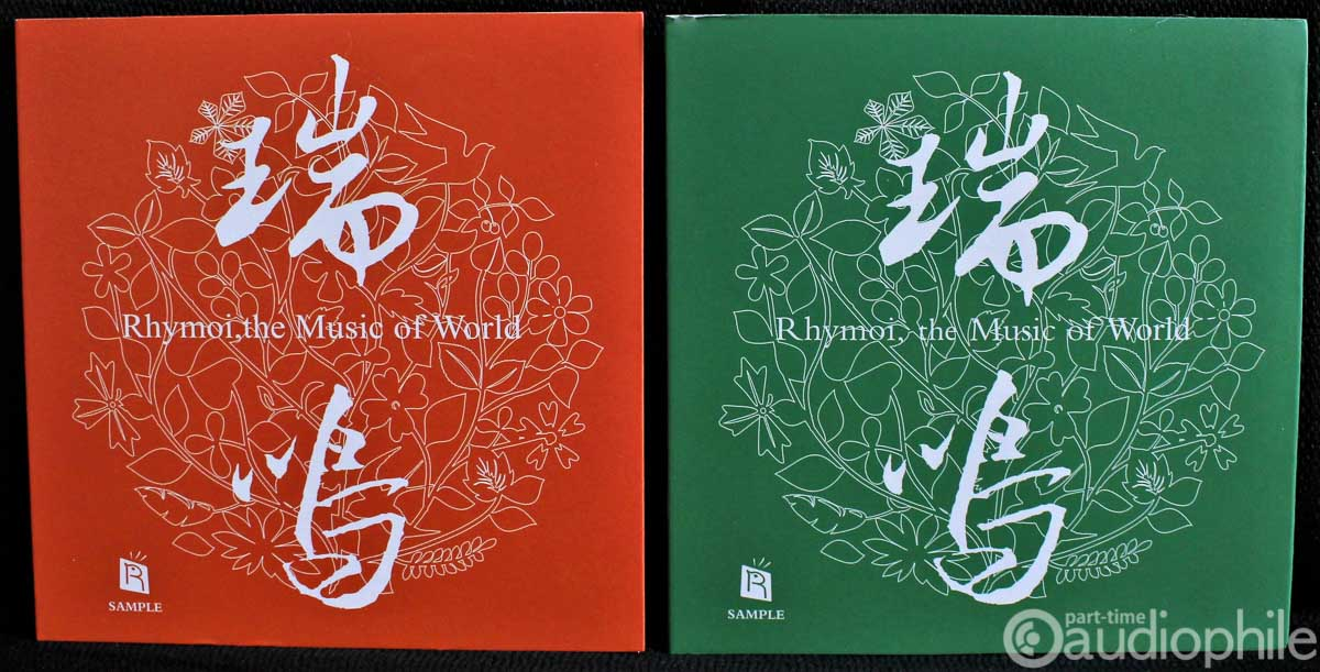 Rhymoi Music, Beautiful LPs from China | T H E  Show 2019