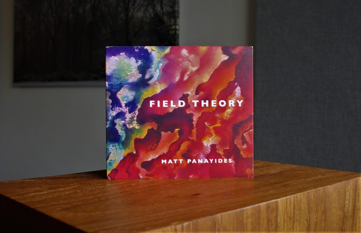 Matt Panayides, Field Theory | The Vinyl Anachronist