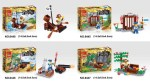 Pirate playset building bricks