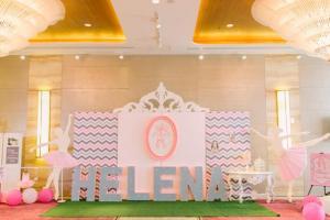 Helena's Ballerina Themed Party – 1st Birthday