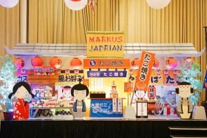 Markus' Japanese Street Fair Themed Party – 1st Birthday