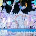 royal prince stage