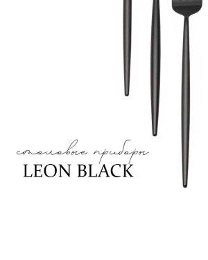 Серия Leon Black