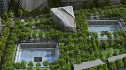 12th anniversary of 9/11