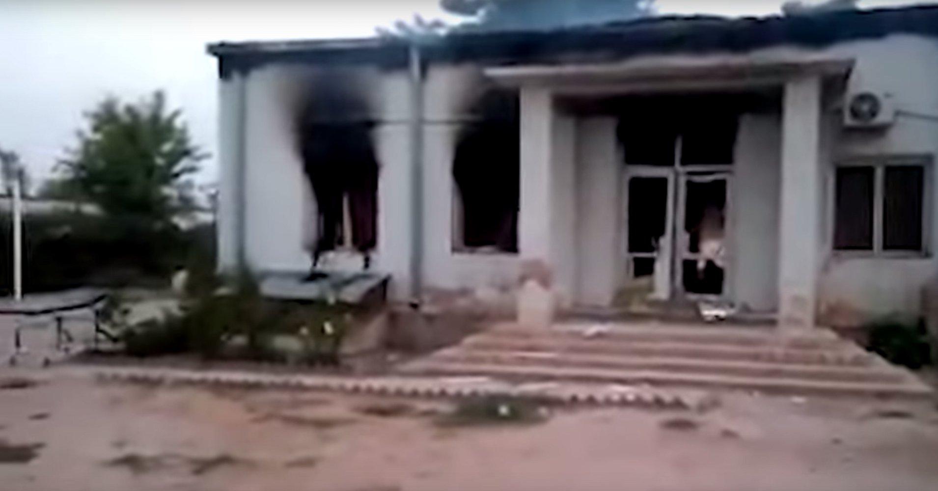 kunduz hospital airstrike