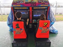 Daytona Arcade Machine Rental