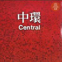"""Technasia, Remix, 12""""Vinyl, Asien, Central LP, DJ Vinyl, Top Ten, Charts"""